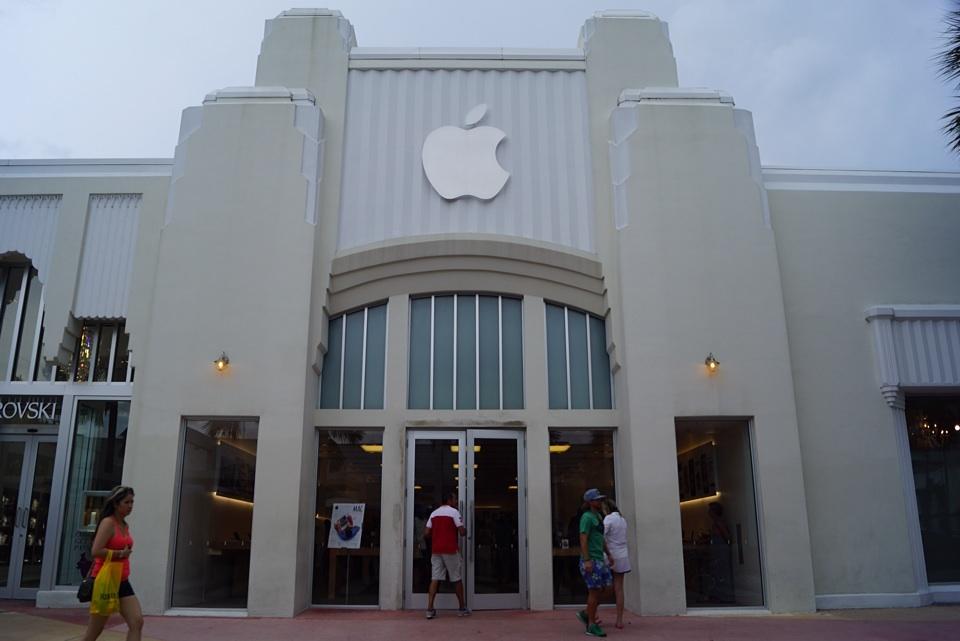Apple Store - da musste ich natürlich rein! ;)